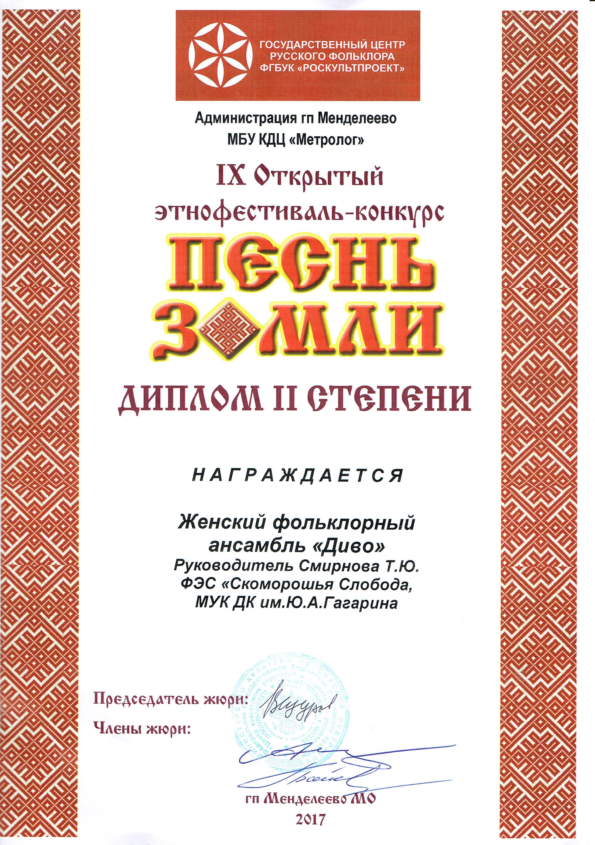 CCI15012018_0006