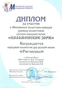 ryabinuska7